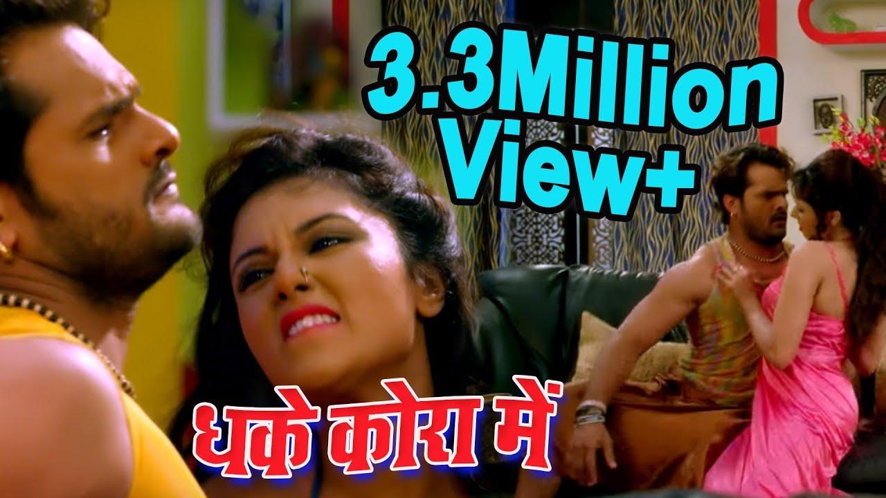 Dhake Kora Me Balamua Ji Khesari Lal Yadav
