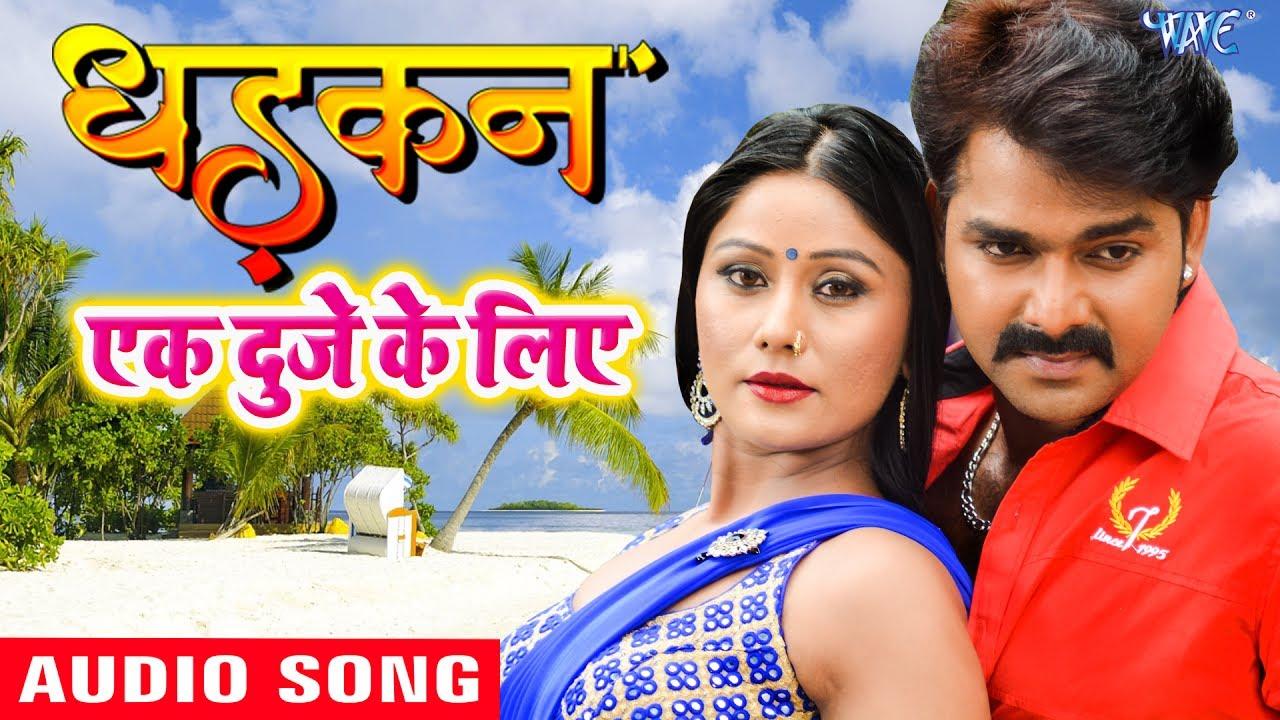Ek Duje Ke Liye HD Video Song Dhadkan Pawan Singh