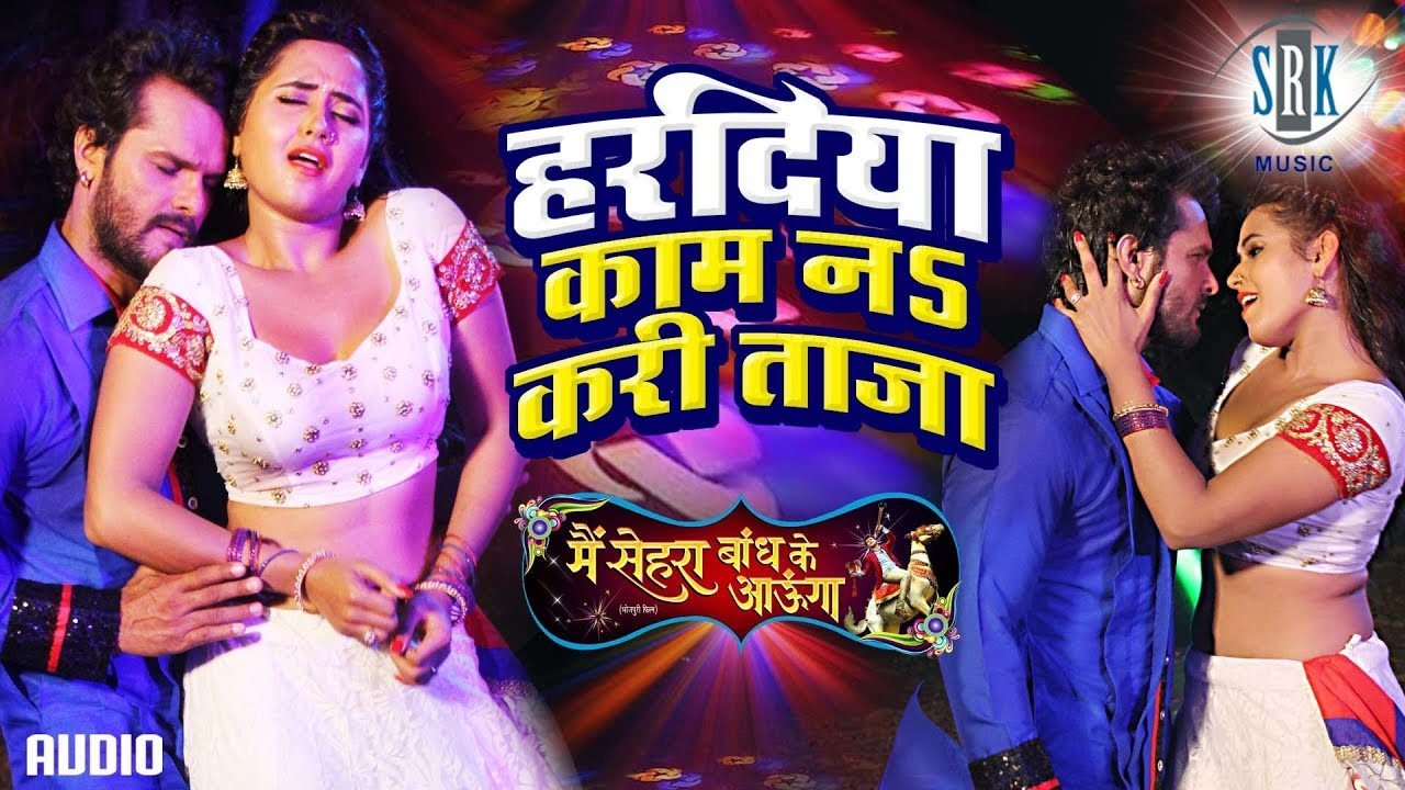 Haradiya Kaam Na Kari Taza Video Song, Main Sehra Bandh Ke Aaunga Movie