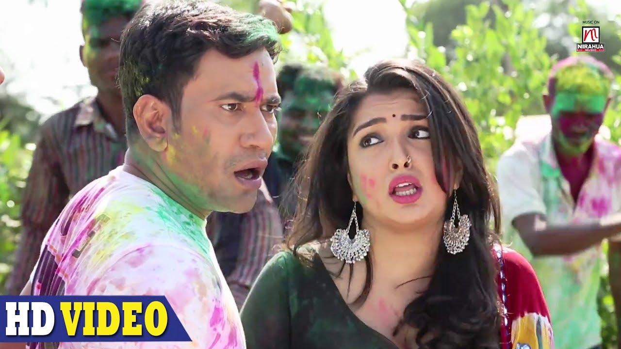 Holi Mein GST Jor Ke Video Songs Dinesh Lal Yadav Nirahua
