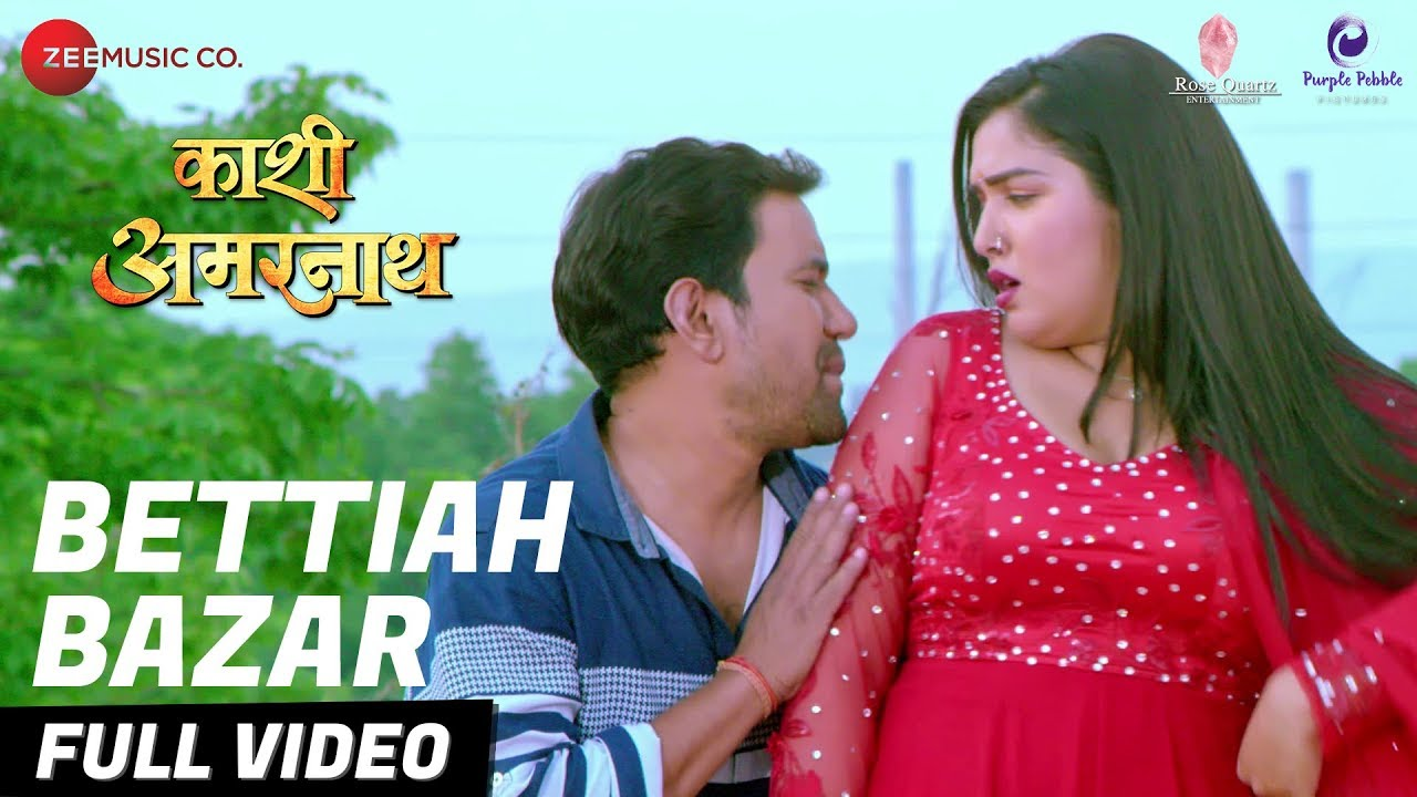 Odhani Udd Jai Bettiah Bazar Kaashi Amarnath MP3 Download
