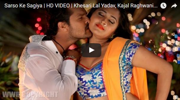 Sarso Ke Sagiya HD Video Song Khesari Lal Yadav Kajal Raghwani