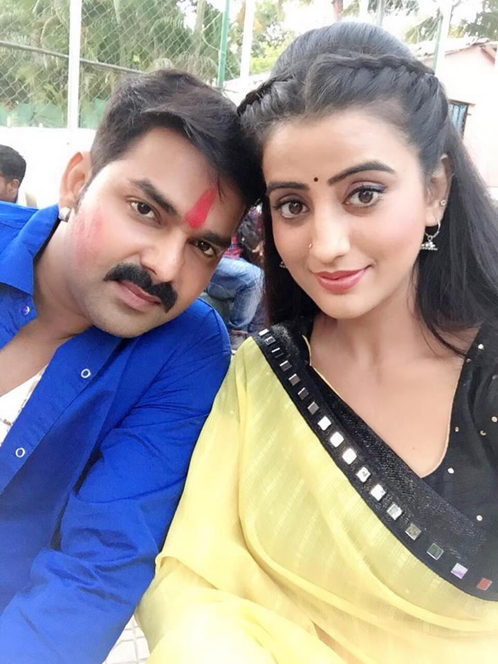 Pawan Singh and Akshara Singh Photo