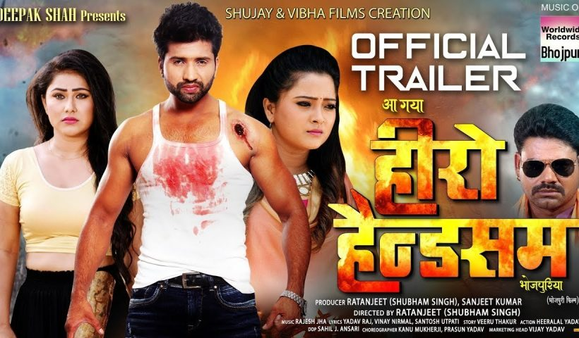 Hero Handsome Bhojpuri Movie Trailer