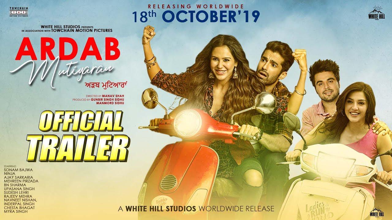 Ardab Mutiyaran Trailer
