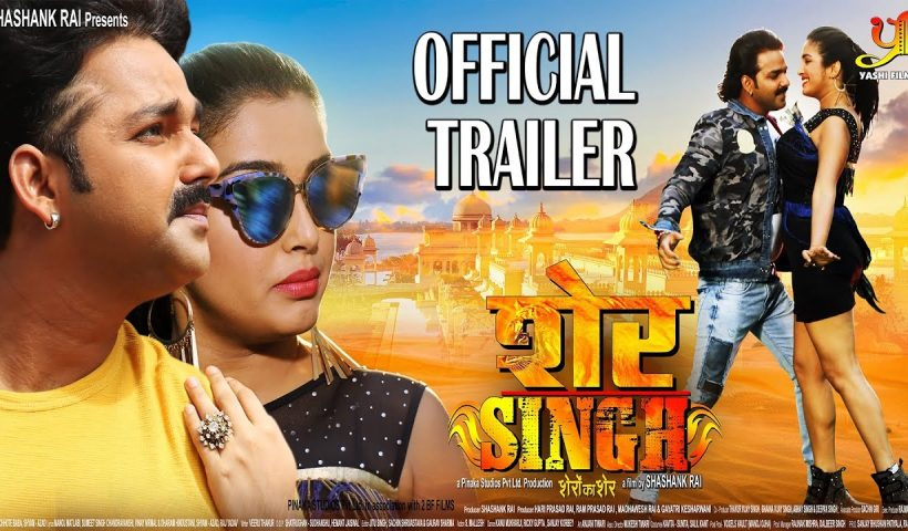 Sher Singh Bhojpuri Movie Trailer