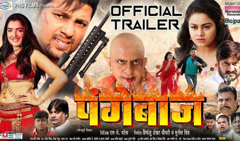 Pangebaaz Bhojpuri Movie