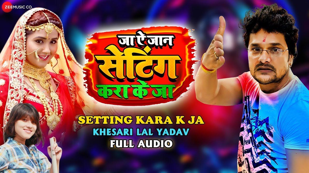 Setting Kara K Ja - Khesari Lal Yadav