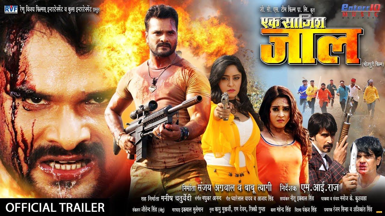 Ek Saazish Jaal Trailer, Khesari Lal Yadav, Subhi Sharma