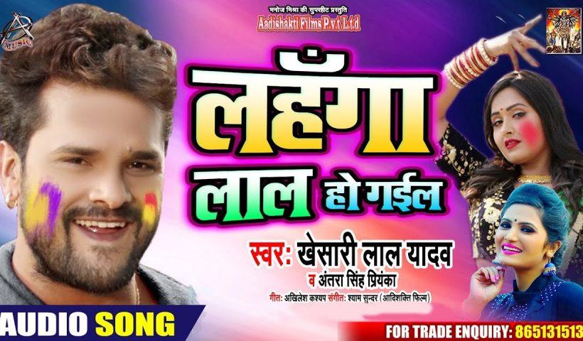 Lahanga Lal Ho Gayil Bhojpuri Holi Song 2020