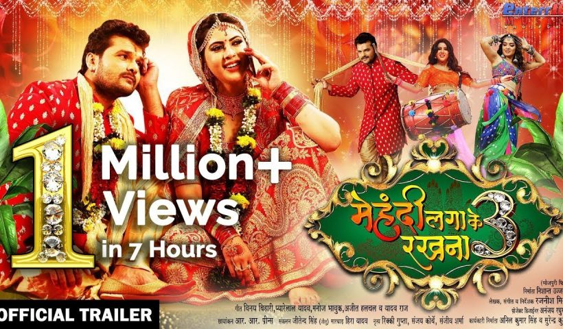 Mehandi Laga Ke Rakhna 3 Bhojpuri Movie Trailer