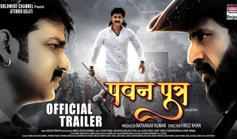 Pawan Putra Pawan Singh Bhojpuri Movie Trailer