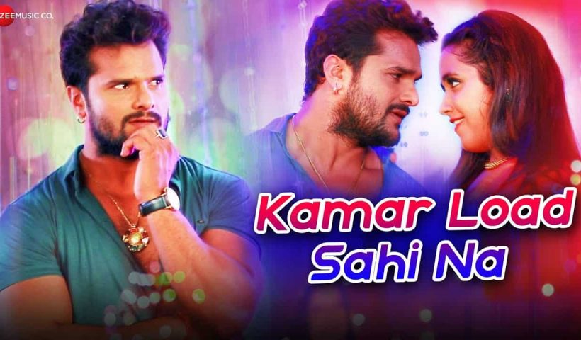 Kamar Load Sahi Na Video Song – Khesari Lal Yadav