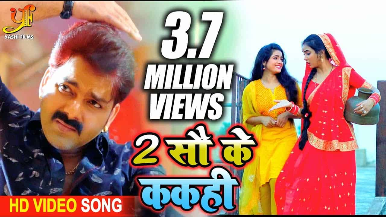2 Sau Ke Kakahi, Pawan Singh, Bhojpuri Video Song