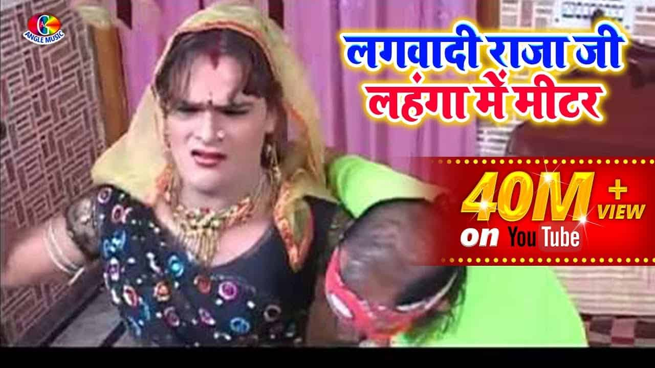Lehnga Mein Miter Bhojpuri Video Song, Khesari Lal Yadav