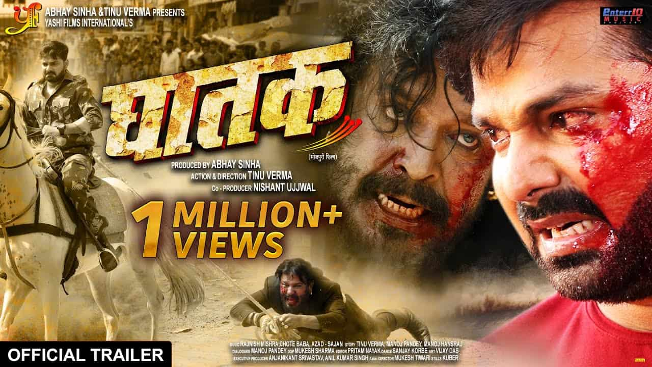 Ghatak Bhojpuri Movie Trailer, Pawan Singh