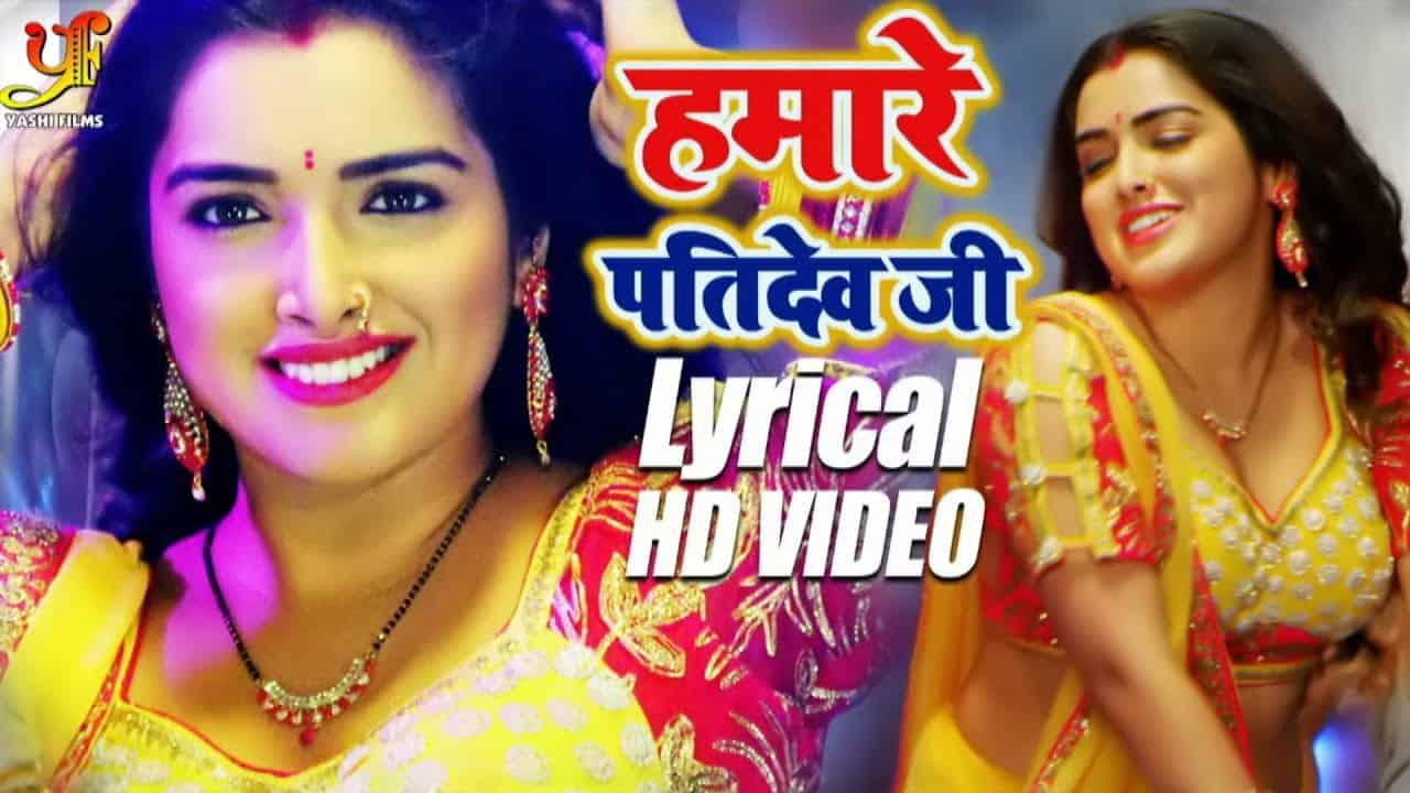 Hamare Pati Dev Ji Bhojpuri Movie Song, Dinesh Lal Yadav & Amrapali Dubey