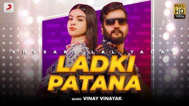 Ladki Patana Bhojpuri Video Song, Khesari Lal Yadav